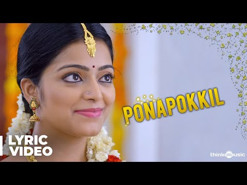 Adhe Kangal Songs | Ponapokkil Song with...
