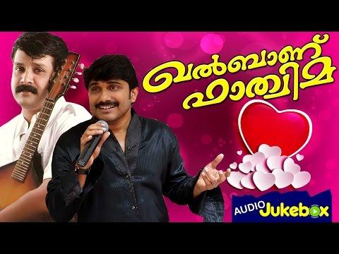 Malayalam Mappila Songs | Khalbanu Fathima Vol-1 | Mappilapattukal | Audio Jukebox