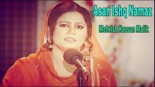 Mevish Hassan Malik - Asan Ishq Namaz