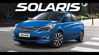 Обзор Hyundai Solaris.
