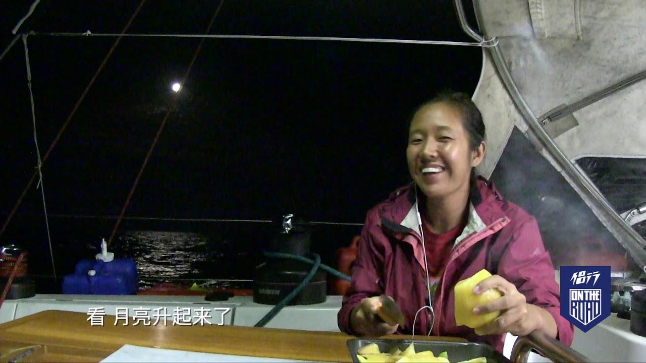 侶行夫婦在海上如何過年?紅燒雞塊、椒鹽排骨,還有各種奇異水果