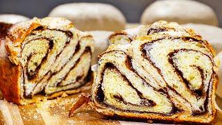 Chocolate babka, a traditional chocolate loaf bread recipe to make chocolate babka at home!