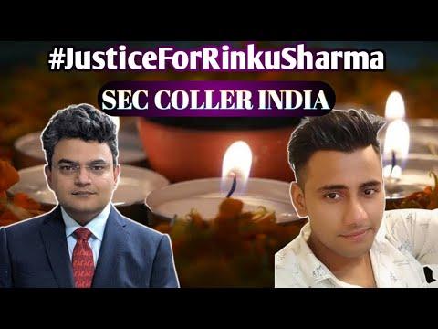 Justice for Rinku Sharma 🔥|| anand ranganathan 🔥|| nationalist 🔥 ||