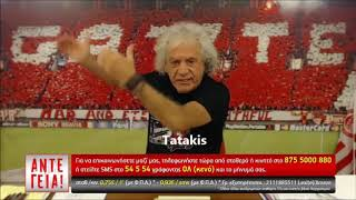 Tsoukalas-Real Madriths