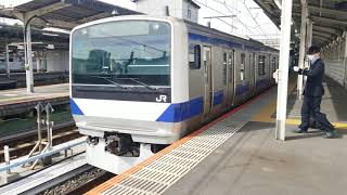 E531系常磐線上野東京ライン東海道線直通特別快速品川行(K426+K465)上野駅発車