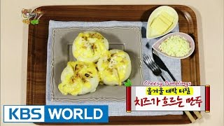 Happy Together : Late Night Cafeteria - Dumpling Volcanoes (2013.11.27)