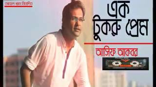 asif bangla nice song