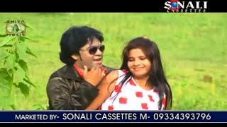Bengali Purulia Song 2015 - Chenchenga Maal | Purulia Video Song - JAIGLO PREMER BATOR