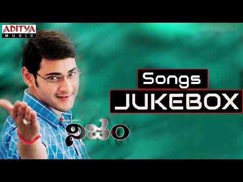 Nijam Telugu Movie Full Song     Jukebox    Mahesh Babu, Rakshita
