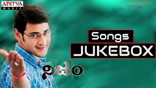 Nijam Telugu Movie Full Song  || Jukebox || Mahesh Babu, Rakshita