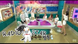 [RADIO STAR] 라디오스타 - Kim Yeon-jeong made 4MC stand up 김연정, 4MC 일으켜세우다!20150624