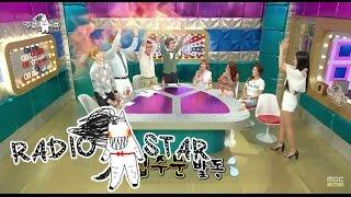 [RADIO STAR] 라디오스타 - Kim Yeon-jeong made 4MC stand up 김연정, 4MC 일으켜세우다!20150624