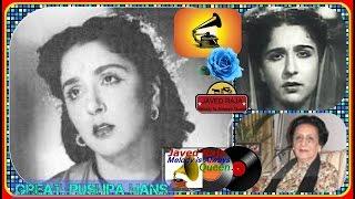 PUSHPA HANS-Film-KALE BADAL-1951-Dil Kisi Se Laga Ke-Hum Wafa Karte Rahe-[ Great Gem ]