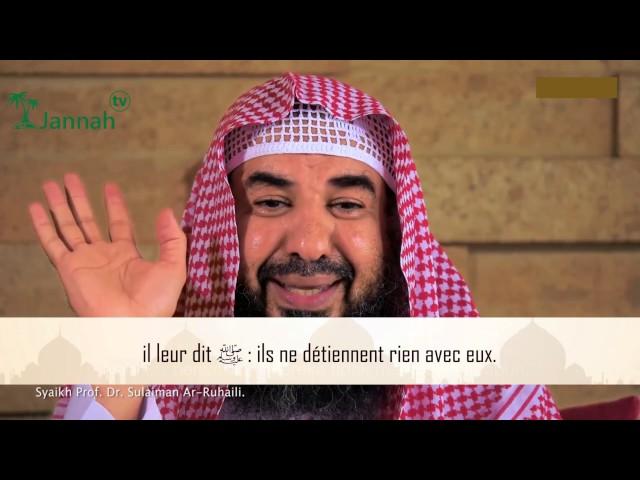 Le respect des autres en Islam - Cheikh Ar Rouhayli