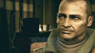 Deus Ex Mankind Divided Часть 1