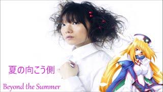Natsu No Mukougawa - Megumi Hinata