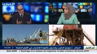 حبيب يوسفي : الجزائر تعيش أزمة مالية  كبيرة تعود بالسّلب على النمو الاقتصادي للبلاد