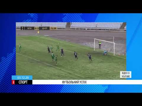 ТРК ВіККА: Черкащанин відзначився голом у Кубку України