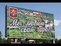 Поделки - КАР-МЭН (ДЕНЬ ГОРОДА 2011 г)