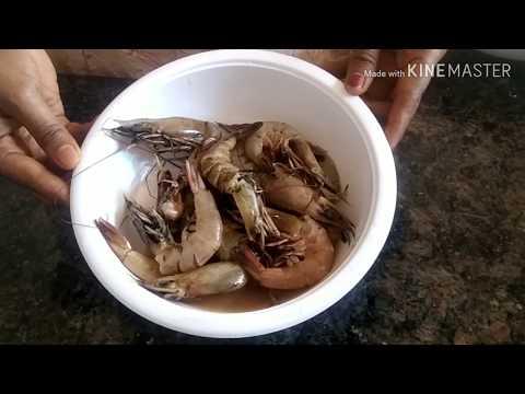 How to clean prawns/ಸಿಗಡಿ ಮೀನು ಸ್ವಚ್ಛಗೊಳಿಸುವ ವಿಧಾನ /  in kannada