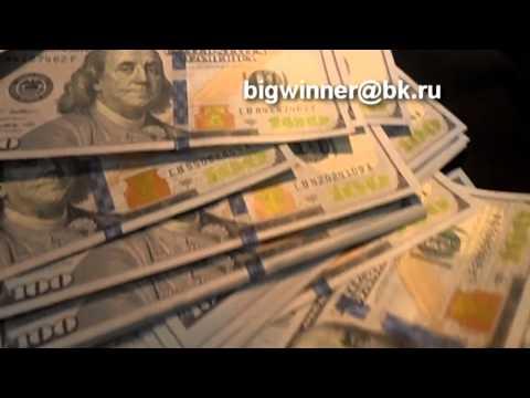 Видео Букмекерская контора леон рулетка