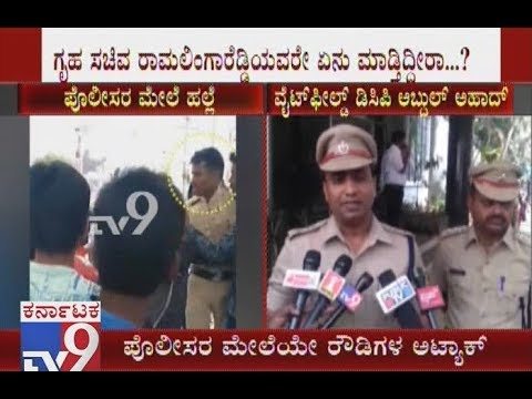 Bengaluru Cop Beaten Up By Gamblers During Raid; DCP Abdul Ahad Reacts