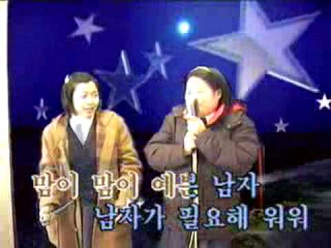 Money Korean Karaoke