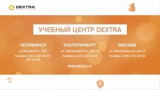 """Обучение работе с веб-сайтом """"Юзабилити аудит и анализ сайта"""""""