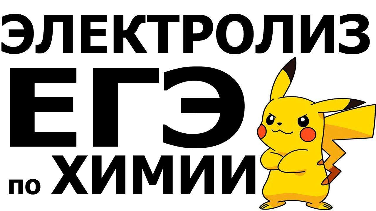 download Экзотическая зоология