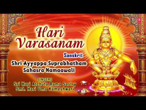 shri-hari-varasanam-by-sri-hari-atchuta-rama-sastry,-smt.-hari-uma-kameshwari-i-art-track