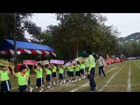 22 ม  ค 59 น่าน การแข่งขันกีฬาสี  หนูน้อยเกมส์แผนกปฐมวัย โรงเรียนน่านคริสเตียนศึกษา