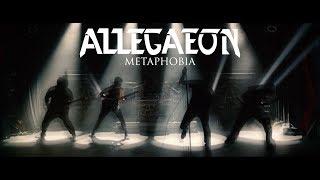 Allegaeon – Metaphobia (OFFICIAL VIDEO)