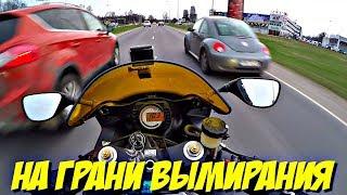 МотоБудни №5 НЕадекватная езда. ВЫЖИВАЕМ на дороге