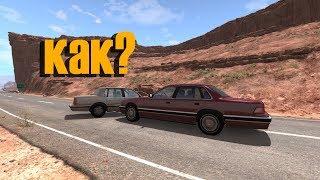 що робити якщо машини проходять крізь один одного - - Beam ng drive