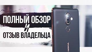 Самый дешевый смартфон с Android P (Май 2018 год)