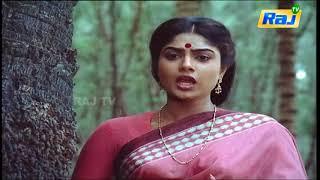 Kalyana Rasi Full Movie Part 2