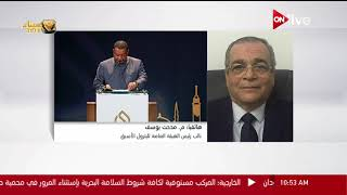 معرض مصر الدولي للبترول وتأثيره على المشروعات الاستثمارية - م. مدحت يوسف