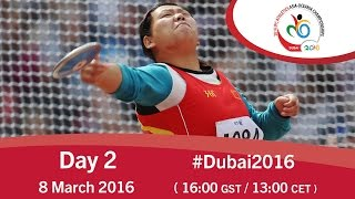 Day 2 | 2016 IPC Athletics Asia-Oceania Championships, Dubai