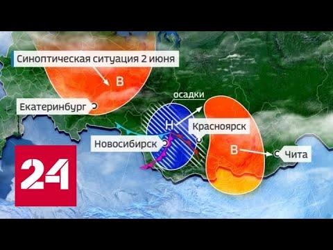"""""""Погода 24"""": под Новосибирском водители бросали машины на парковке ТЦ из-за потопа на улицах"""