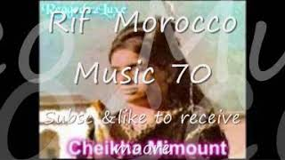 music amazighr morocco Mimount Ansarwan مغربي