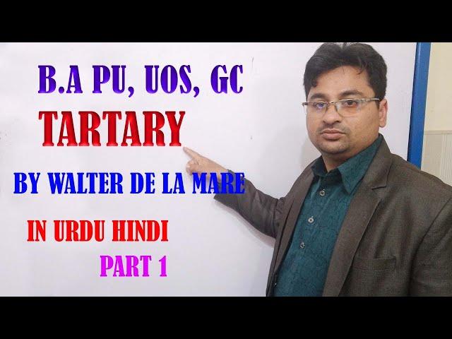 Tartary part 1in Urdu  by Walter de La Mare