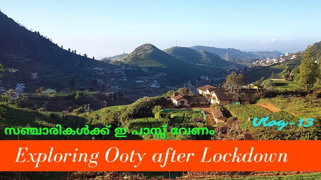 Download ഊട്ടിയിലേക്ക് ഒരു യാത്ര - Ooty Trip After Lockdown    E Pass Required   Best Home Stay Hotel in Ooty