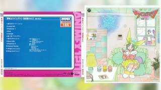 Yume Senshi Wingman Music Library Vol.2 Track 11. Wings (theme variation) Catalog Number COCC-72245 Release Date 2007/03/21 Media Format CD ...