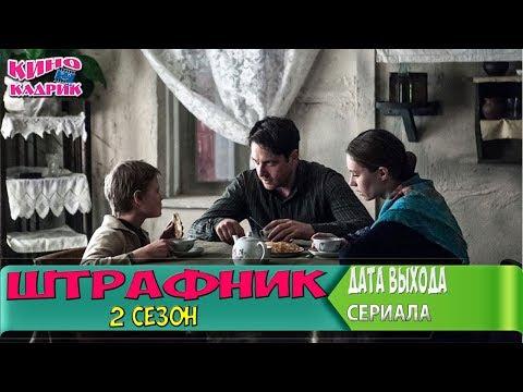 онлайн сериалы русского кино 2016 год
