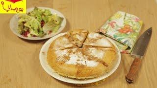 Maggi Diaries : Hatun's Chicken Pastilla يوميات ماجي :بسطيلة الدجاج من هتون