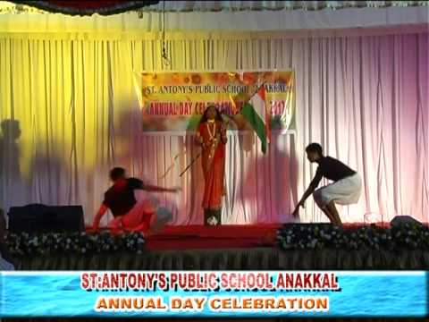st antony 39 s public school annual day celebrations 2012 opening ceremony part 1 youtube. Black Bedroom Furniture Sets. Home Design Ideas