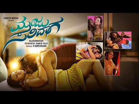 Kannada movies full Manju Saridaga kannada movie  kannada new movies,  red pix movie  evergreen