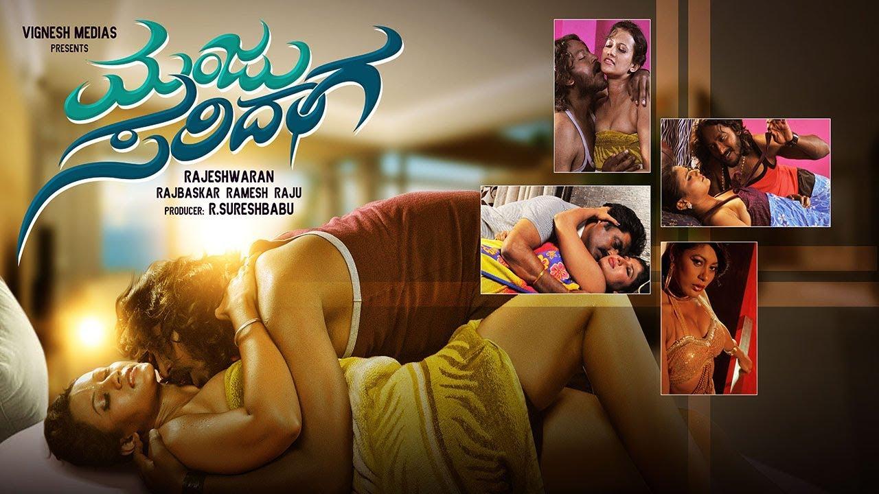 Download avva kannada full movie 3gp  mp4  mp3  flv  webm