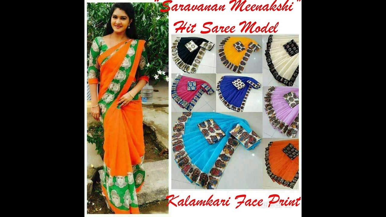 e946e2f6073258 Saravanan Meenakshi Hit Saree Desgin//Fashion Park//Chanderi Silk Cotton  with Kalamkari//Rs :1050