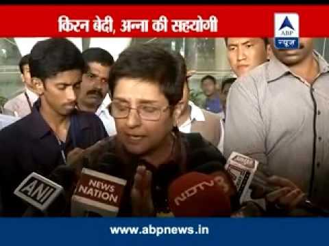 Kiran Bedi,  says why she supports  Modi
